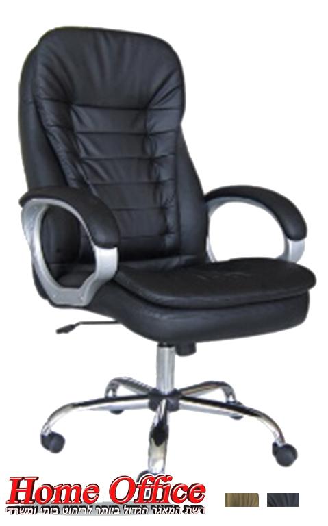 מודיעין מוצר 2000 רהוט משרדי כסאות שולחנות ארונות ועזרים HF-22
